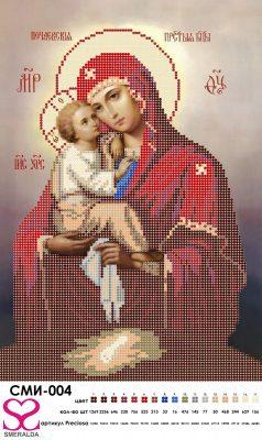 Набор для вышивания бисером Казанская Богородица.