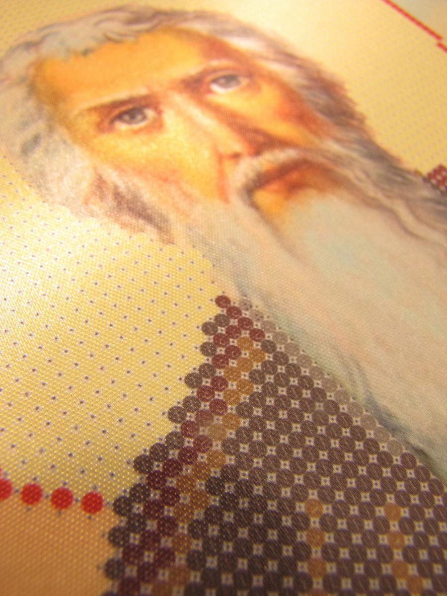 """Набор для вышивания бисером, Икона """"Апостол Андрей Первозванный"""" СМИ-010Н"""
