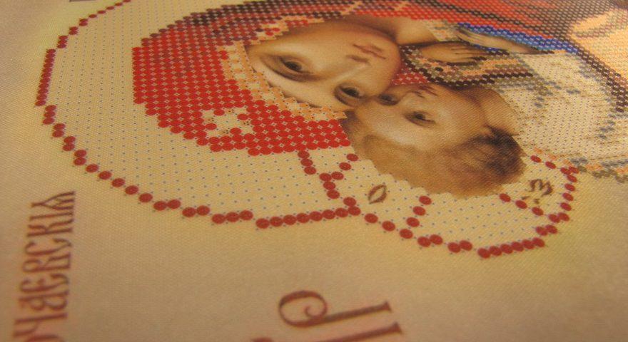 Вышивка бисером иконы наборы.